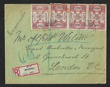 CILICIE MERSINE TURKEY TO LONDON 70 PARAS STRIP ON COVER 1920 RARE