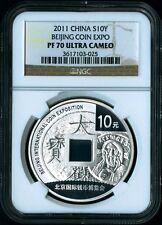 2011 Beijing Coin Expo Silver 1 oz S10Y Coin NGC Graded PF70 ULTRA CAMEO RARE