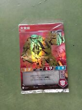 Transformers TCG Bumblebee Promo P1/2019 Chinese Lunar New Year #2