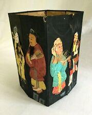 Vintage Asian Figural Waste Basket (Missing Bottom) Padded Cloth & Paper Figures