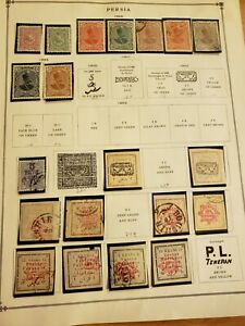 Middle-East 1899-1906  1Persia   UNUSED & USED MIXED LOT  STAMPS