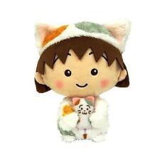New Chibi Maruko-chan Stuffed Plush toys S Maru-nyan From JAPAN Japan new .