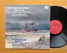 Vladimir Spivakov Tchaikovsky Violin Concerto Melodiya Stereo C10-08549-50 NM/EX