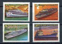 30306). RUSSIA 1981 MNH** Ships Navi - 4v. Scott#4957/60