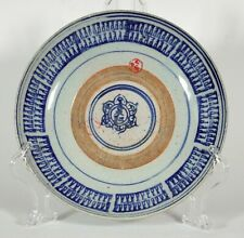 Antique Chinese Blue & White Kitchen Qing Minyao Porcelain Plate
