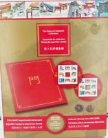 ".CANADIAN ""THE GATES of CHINATOWN"" LIMITED EDITION COIN & STAMP SET."