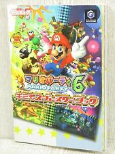 MARIO PARTY 6 Guide Game Cube Book MW81*