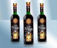 "Rotwein ""Bukhara"" Süß 12% 750ml Вино ""Бухара"" красное сладкое Узбекистан"