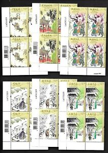 Hong Kong, China 2021 Romance Three Kingdom 6V Stamp Block Imprint Number 三國演義