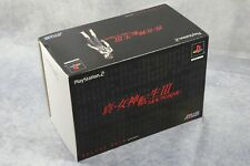 PlayStation 2 Shin Megami Tensei 3 Nocturne Deluxe Pack Japan PS2 game US Seller