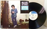 LP - Billy Joel - 52nd Street - JAPANESE PRESSING