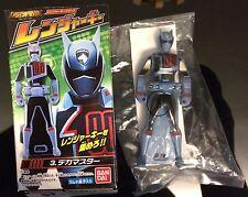 Deka Master ~ Ranger Keys ~ Power Rangers S.P.D. ~ Tokusou Sentai Dekaranger