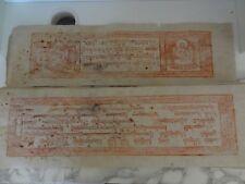 ANTIQUE MONGOLIAN TIBETAN BUDDHIST LARGE WOODBLOCK COMPLETE  MANUSCRIPT rare