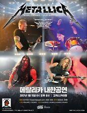 "METALLICA ""WORLDWIRED TOUR 2017 SEOUL, KOREA"" CONCERT POSTER -Heavy/Thrash Metal"