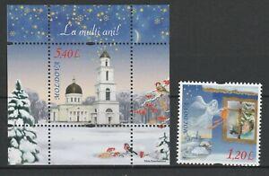 Moldova 2010 Christmas MNH block + stamps