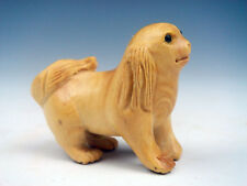 Boxwood Hand Carved Netsuke Sculpture Miniature Lovely Puppy Dog #08171506