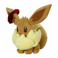 Pokemon Center Japan Official GIGANTIMAX EEVEE Sword & Shield Plush USA Seller