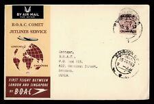 DR WHO 1952 BRITISH BAHRAIN OVPT FIRST FLIGHT BOAC TO RANGOON BURMA  f69113