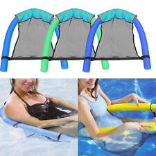 KE_ Pool Noodle Floating Chair Swimming Seats Traval Floa Bed Chair Toy Deluxe