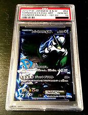 PSA 10 GEM MINT Tornadus EX Full Art BW8 Thunder Knuckle 054/051 1 Pokemon Card