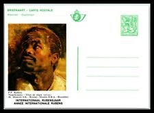 Gp Goldpath: Belgium Postal Card Mint _Cv610_P22