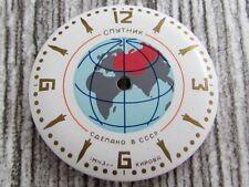 Sputnik 1MChZ Watch face NEW Dial for Vintage USSR Soviet Russian Wrist Watch