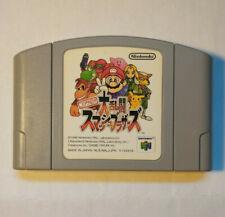 Super Smash Bros. (Nintendo 64 N64, 1999) Japan Import