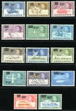 BR. ANTARCTIC TERRITORY 1971 SG 24-37 SC 25-38 MLH+MLH COMPLETE SET 14 STAMP