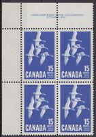 CANADA #415 15¢ Canada Goose UL Plate #1 Block MNH