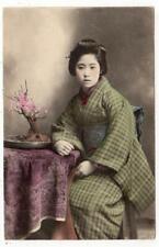 JAPANESE WOMAN: Japan postcard (JH6107)