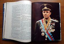 1971 USSR Soviet Russian Book Bridge into space Gagarin Rocket