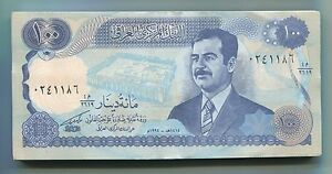 Saddam Hussein Iraq Iraqi Banknote 100 Dinar P84 -1994 - XF - Rare Paper Money