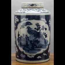 "Chinese oriental porcelain blue & white 16"" TEA CADDY ROUND bird motif"