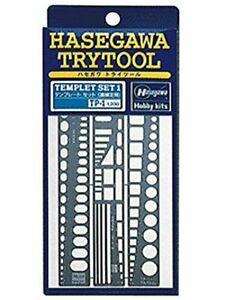 New Hasegawa TP1 Tri-tool template set straight line plastic model tool Japan