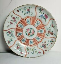 New listing Rare Chinese Porcelain Plate Famille Rose Antique Dish signed marked