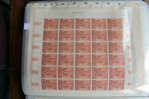 VATICAN  CITY complete sheet 300 STAMPS OBELISK  MNH** (ros5673)