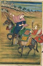 INDIAN MINIATURE PAINTING PORTRAYING A FRUITSELLER