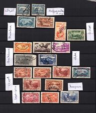 LIBAN Lebanon - seldom collection of 110 small town cancels Stamps lot (LEB A1)