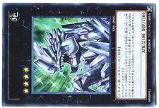 YUGIOH ULTRA RARE N° YZ01-JP001 Kachi Kochi Dragon