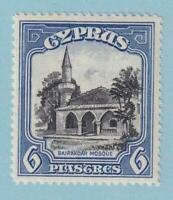 CYPRUS  132 MINT  HINGED OG * NO FAULTS EXTRA  FINE!