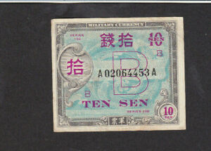 10 SEN VF  BANKNOTE FROM ALLIED MILITARY IN JAPAN 1945 PICK-63
