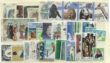Japan Stamps:1982 Commemoratives Year Set  Mint Non Hinged