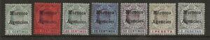 MOROCCO AGENCIES SG 24/30 1905/6 WATERMARK MULTIPLE CROWN CA SET OF 7  FINE MINT