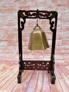 VINTAGE CHINESE BRASS & WOOD TEMPLE BELL.A/F