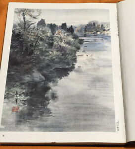 Draw Waterside Landscape in Jpanese Ink Wash Painting Book from Japan #1195
