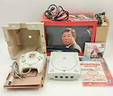 Sega Dreamcast NTSC-di yukawa Variant videogioco giapponese J CONSOLE IN SCATOLA TESTATO