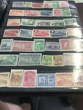 China Page With Of 38 Mont Stamps
