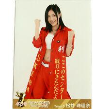 """SKE48 Jurina Matsui """"AKB48 24th single Janken Tournament 2011"""" photo"""