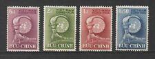 1958 South Vietnam Stamps Torch and UN Emblem Sc # 96 - 99 MNH