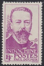 INDOCHINE N°251** Paul Doumer,1944, French Indo China MNH NGAI